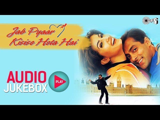 Salman Khan's Kick dialogue - Dil mein aata hoon…