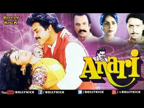 Anari Full Movie Hindi Movies 2018 Full Movie Venkatesh Movies