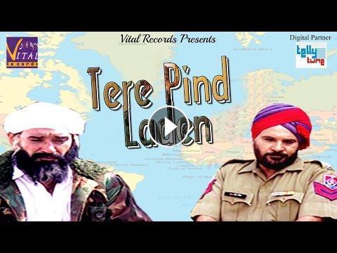 Tere Pind Laden Full Movie New Punjabi Movies Punjabi Comedy