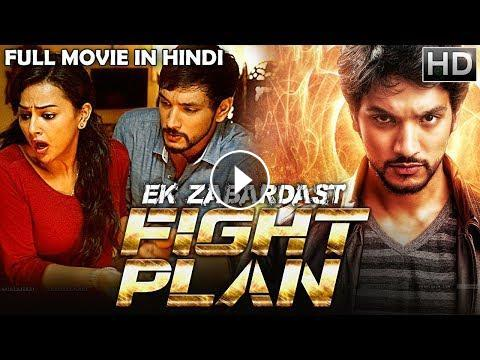 Ek Zabardast Fight 2018 New Released Full Hindi Dubbed Movie