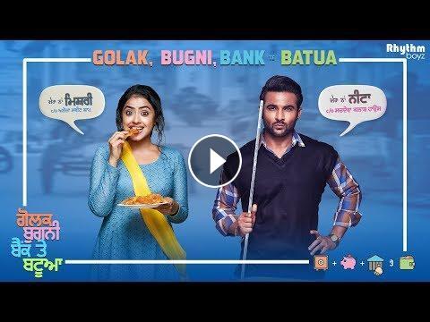 Golak Bugni Bank Te Batua Full Movie Hd Harish Verma Simi