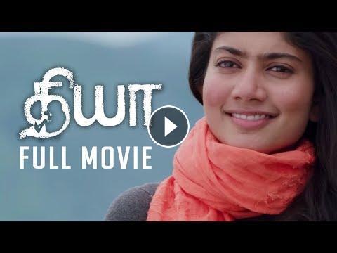 shourya telugu movie watch online