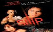 SILIP (2007) - Full Movie